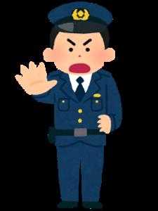 古物営業法違反を取り締まる警察官