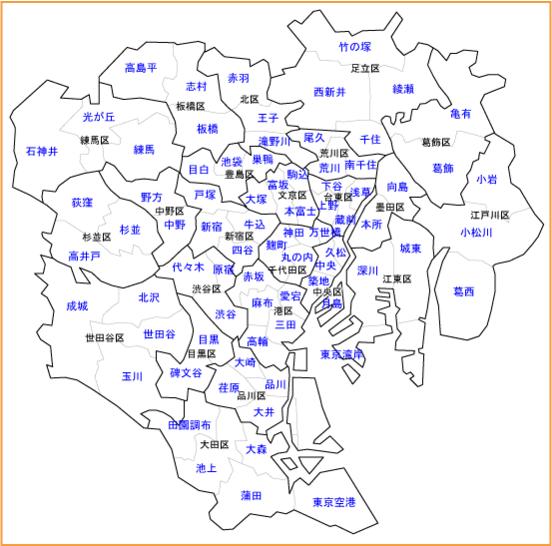 東京都内の古物商許可申請書提出先警察署一覧(23区)